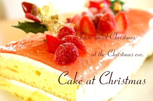 クリスマスケーキ予約受付開始!
