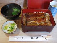 浅草の鰻重、美味しかった