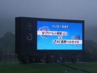 VS AC長野パルセイロ 2012/10/06 21:34:17