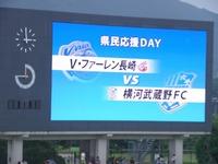 VS横河~試合編~ 2012/10/04 23:29:40