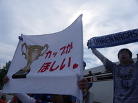 優勝決まりました、J2昇格しました。 2012/11/13 21:46:55