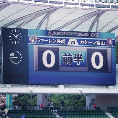 J2初勝利☆~カターレ富山戦~