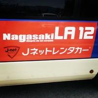 松本山雅戦 2013/04/04 23:08:40