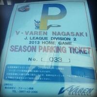 明日は鳥取戦 2013/03/30 22:18:15