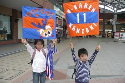 2011長崎ゲーフラ祭り開催のお知らせ