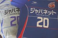 選手実着ユニフォームのオークション☆ 2012/11/17 20:59:55