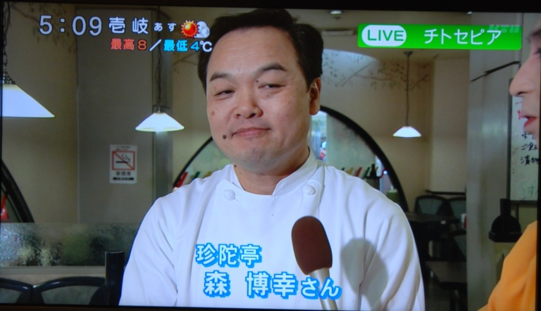 1/13~15限定長崎県産黒毛和牛イチボステーキセット