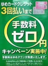 特招会最終日!!