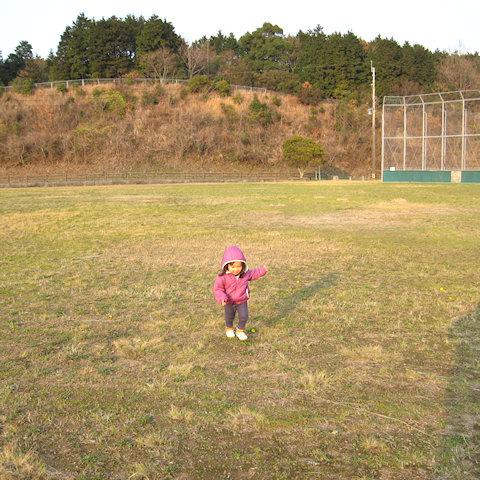 虚空蔵山公園