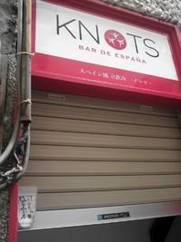 KNOTS様、ご注文ありがとうございます☆