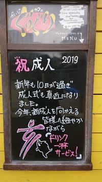 祝!成人\(^_^)(^_^)/