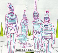 山縣良和ら50人が参加、ファッションイラストレーション展開催