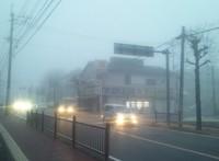 暗雲も霧も立ちこめる?