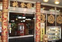 食べ歩きも楽しい「長崎ランフェス」