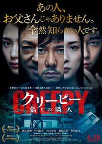 映画のはしごで長崎のトラさんに会ったり・・・
