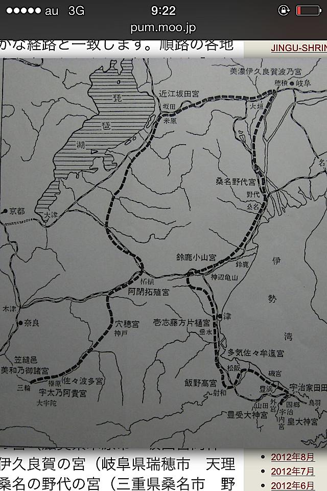 旅の途上(奈良、橿原から北上)