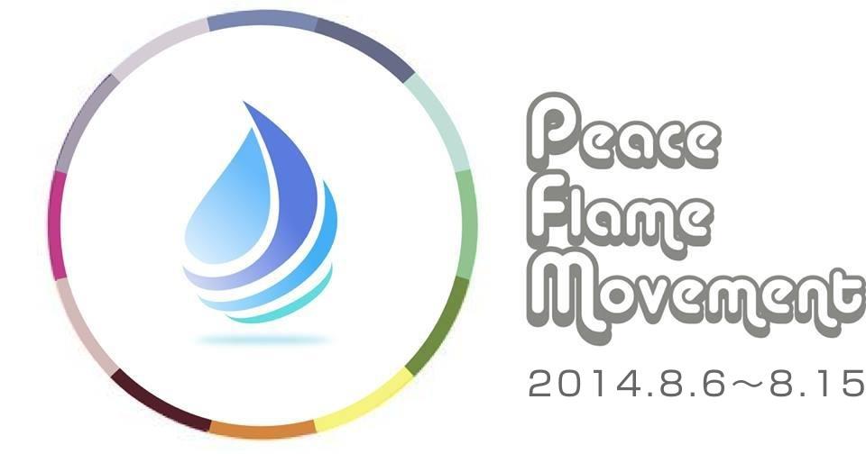 Peace Flame Movement