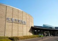 本を巡る冒険「武雄市図書館」