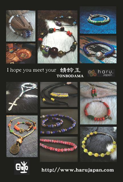 haru. japan