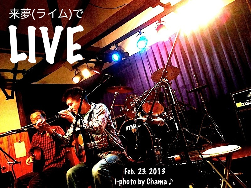LIVE - 7