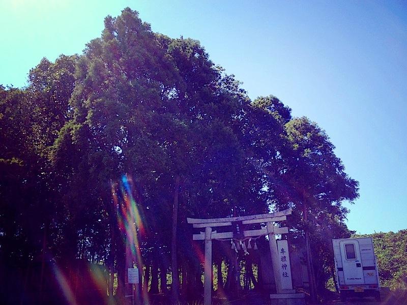 秋の放浪 3日目