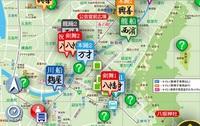 長崎くんち2014 庭先回り1