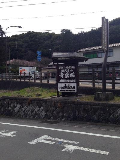 長崎雲仙日帰りバスツアー2015