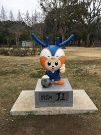 Vファーレン長崎初観戦!