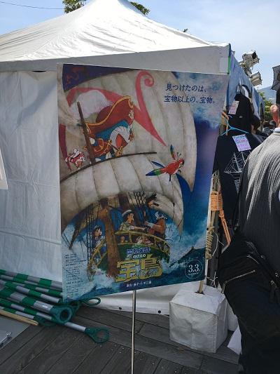 帆船まつり2018始まる