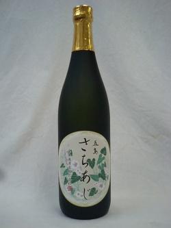 五島灘酒造様より焼酎をご提供頂きました!