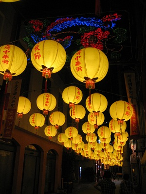 長崎中華街 中秋節での龍踊り