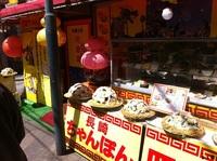 長崎皿うどんを愛する県