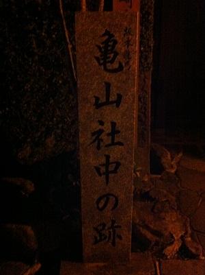 長崎みなとまつり2011