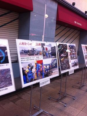 元長崎大丸横でパネル展示