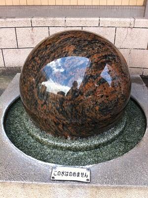長崎市水道局の前の不思議な物