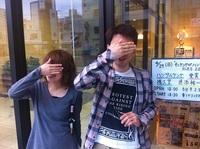 長崎DRUM B7で音楽を感じよう!
