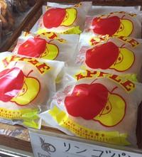 リンゴパン