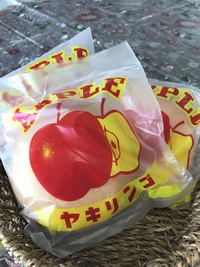 博多阪急でリンゴパン(ヤキリンゴ)を催事販売へ