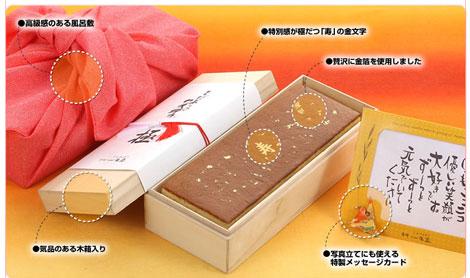 金箔カステラは敬老の日プレゼントに最適