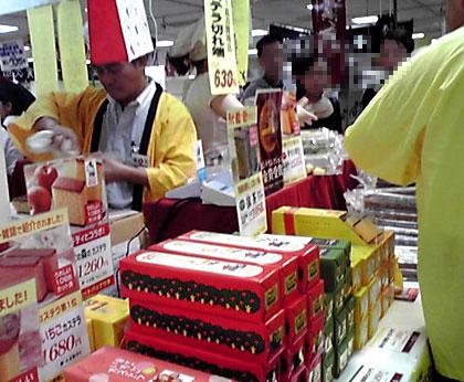 阪神うまいもの大会のカステラ売店
