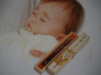 ★赤ちゃんの筆やってます。