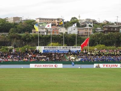 長崎県高校選手権決勝「海星vs日大」・・次はないんだよなぁ