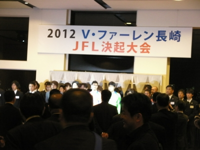 2012年V・VAREN長崎決起集会