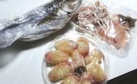 島産の魚、野菜、猪肉のおすそわけ!