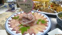 島で採れた魚と島で捕獲した猪肉で誕生日会!