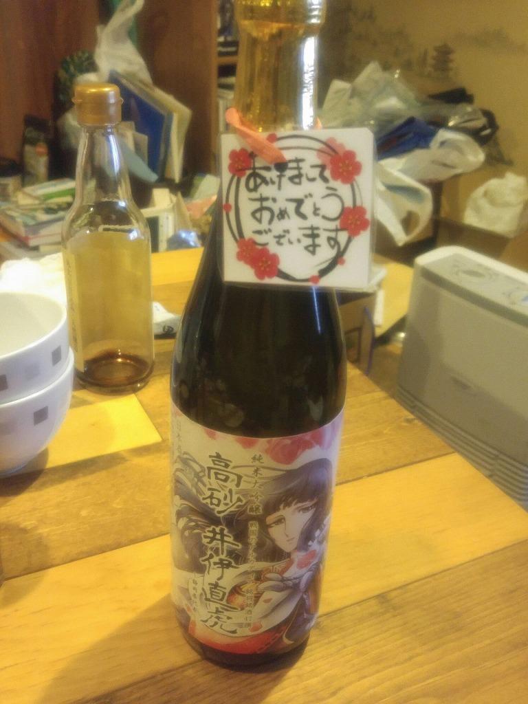 静岡の人気の日本酒をお土産に。