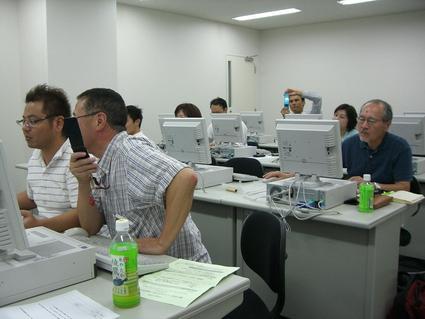 7月の【長崎ブログ村】&【ブログ講習会】終了!