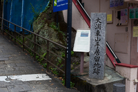 長崎さるく 龍馬ゆかりの地を6時間で巡る ある休日の散歩より