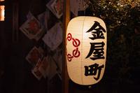 長崎くんち 2015 庭見世