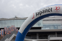 ●V・ファーレン長崎 0-3 清水エスパルス 2016 J2